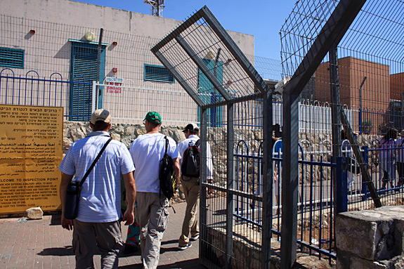 Checkpoint into West Bank at Bethlehem