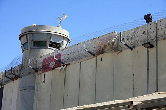 West Bank Wall at Bethlehem
