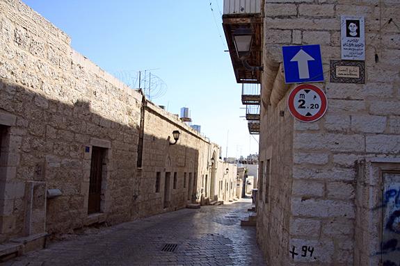 Calle de la Estrella