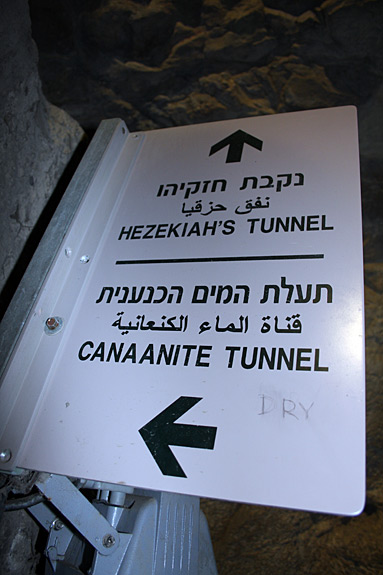City of David - Canaanite Tunnel