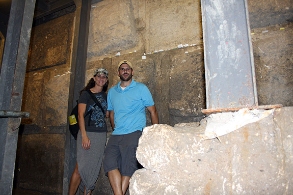 Base of the Western Wall