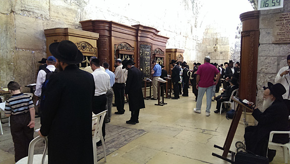 Inner Room at Western Wall
