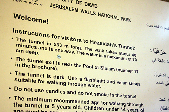 City of David - Hezekiah's Tunnel