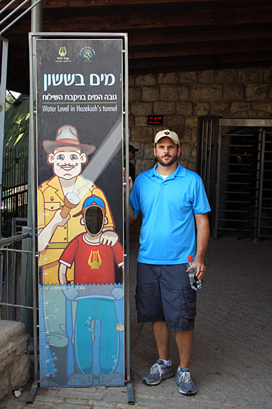 City of David - Hezekiah's Tunnel