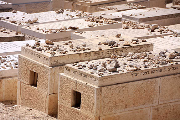 Mount of Olives - Cemetery