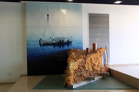 Ginosaur - Jesus Boat