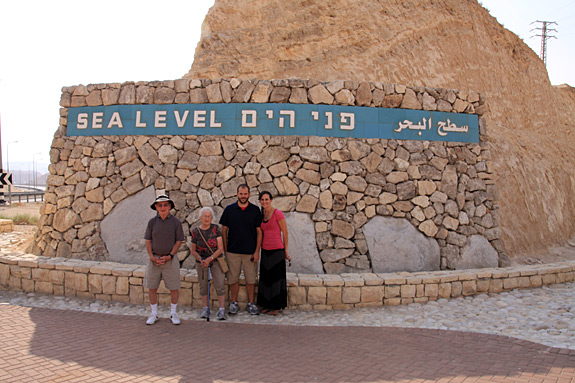 Sea Level - Israel
