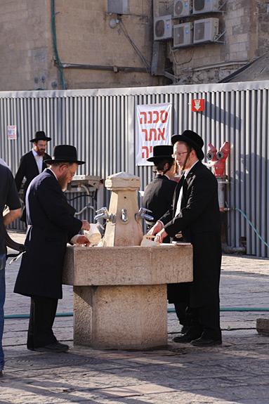 Jewish Hand Cleaning Ritual