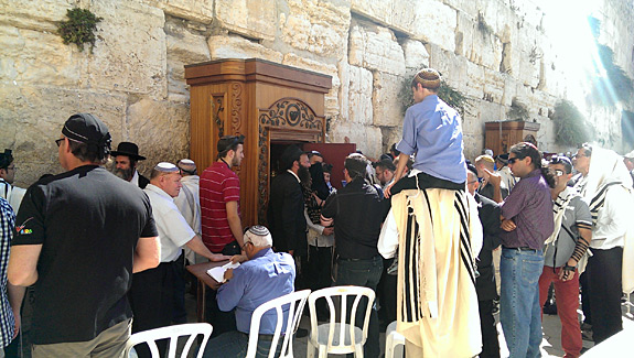 The Western Wall - Bar Mitzvah
