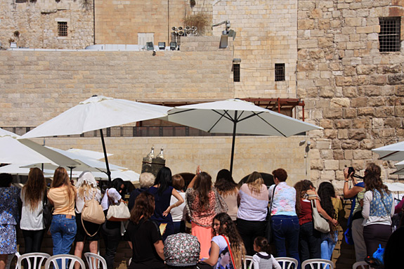 The Western Wall - Bar Mitzvahs