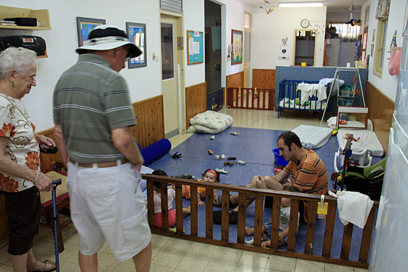 Kibbutz Day Care