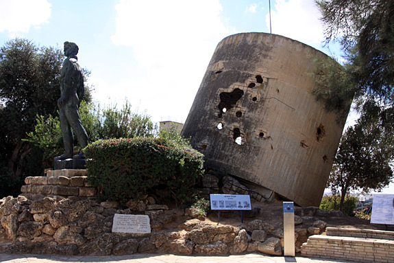 Yad Mordechai Kibbutz