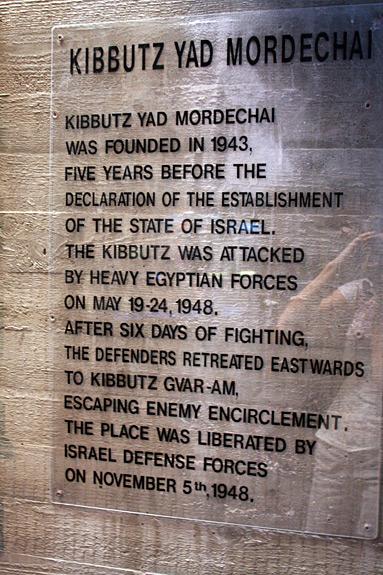 Kibbutz Yad Mordechai Museum