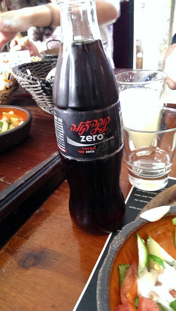 Coke Zero - Hebrew